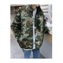 Guys New Fashion Cool Green Camo Pattern Stand Collar Long Sleeve Casual Loose Reversible Jacket