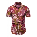 Summer Trendy Ethnic Style Floral Print Short Sleeve Button Front Fitted Shirt