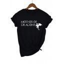 MOTHER OF DRAGONS Simple Graphic Print Round Neck Short Sleeve Casual Tee