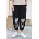 Men's New Fashion Pattern Drawstring Waist Loose Fit Linen Carrot Pants
