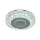 Contemporary Circular Flush Ceiling Light Glass 36W LED Ceiling Lamp in Warm/White/2 Model Lighting