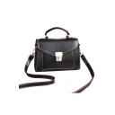 Simple Fashion Plain PU Leather Leisure Crossbody Satchel Bag 21*10*15 CM