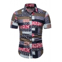 Mens New Stylish Tribal Printed Short Sleeve Button Front Slim Fitted Shirt