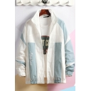 Mens Summer Trendy Colorblocked Stand Collar Long Sleeve Sun Protection Zip Up Lightweight Track Jacket