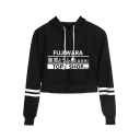 Stylish Fujiwara Tofu Shop Print Stripe Long Sleeve Cropped Casual Hoodie