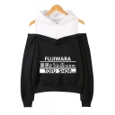Fujiwara Tofu Shop Popular Letter Print Cold Shoulder Long Sleeve Casual Loose Hoodie
