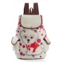 Cute Cartoon Dog Floral Printed Beige Travel Bag School Backpack with Side Pockets 28*11*39 CM