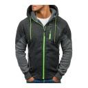 Men's New Trendy Plain Long Sleeve Zip Up Casual Drawstring Hoodie