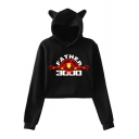 Popular Father's Day Iron Figure Letter FATHER I LOVE YOU 3000 Cute Cat Ear Crop Hoodie