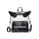 Unique SIBANHUA Letter Angel's Wing Embellished Transparent Shoulder Bag Backpack 26*21*10 CM