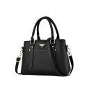 Simple Fashion Solid Color Commuter Handbag with Zipper 29*12*19 CM