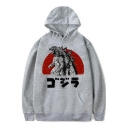 Godzilla King of the Monsters Pattern Basic Long Sleeve Casual Sport Pullover Hoodie