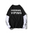 Men's New Casual Letter VIPING Printed Long Sleeve Round Neck Loose Fake Two-Piece Pullover Sweatshirt