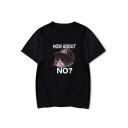 Summer Funny Letter HOW ABOUT NO Cartoon Grumpy Cat Print Short Sleeve Unisex T-Shirt