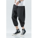 Men's Basic Simple Plain Drawstring Waist Cotton Loose Cropped Pants
