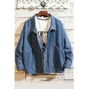 Guys Vintage Blue Solid Color Long Sleeve Casual Oversized Denim Jacket