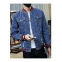 Guys Vintage Rib Stand Collar Long Sleeve Ripped Detail Slim Fit Blue Denim Jacket