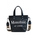 Popular Fashion Letter MONOHSIC Printed Wide Strap Shoulder Tote Bag 27*22*10 CM