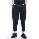 Men's Summer Trendy Simple Plain Drawstring Waist Black Loose Tapered Pants Trousers