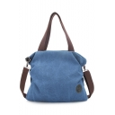Simple Plain Large Capacity Canvas Shoulder Messenger Bag 38*10*41 CM