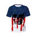 Independence Day Star Hand Skull Printed Basic Round Neck Short Sleeve Regular Fit T-Shirt