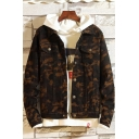 Men's Trendy Khaki Camo Pattern Long Sleeve Button Down Slim Fit Denim Jacket