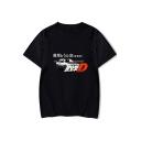 Popular Japanese Character FUJIWARA TOFU SHOP Letter Car Printed Short Sleeve Loose Relaxed T-Shirt