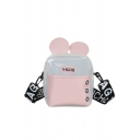 Lovely Colorblck Letter Pattern Hollow Hole Detail Transparent Cell Phone Crossbody Bag 16*7*19 CM
