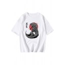 King of the Monsters Popular Animal Pattern Simple White Casual Tee