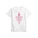 Popular Sword Letter ARYA Pattern Round Neck Short Sleeve Casual T-Shirt