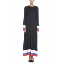 Womens New Fashion Dark Blue Colorblock Hem Round Neck Long Sleeve Maxi Swing Dress
