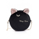 Fashion Letter Moon Embroidery Cat Ear Patched Velvet Round Crossbody Bag