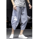 Men's Summer Retro Chinese Character Printed Drawstring Waist Cropped Relaxed Pants