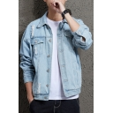 New Fashion Basic Solid Color Distressed Ripped Long Sleeve Button Down Casual Denim Jacket for Men