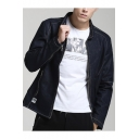 Fashion Contrast Piping Stand Collar Long Sleeve Zip Up Fitted Dark Blue Denim Jacket for Men