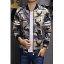 Mens Trendy Camo Pattern Striped Long Sleeve Stand Collar Zip Up Casual Jacket