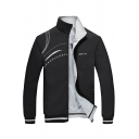 Mens Fashion Sport Reversible Stand Collar Long Sleeve Zip Up Casual Jacket