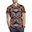 Mens Unique Royal Pattern Short Sleeve Button Up Relaxed Fit Shirt