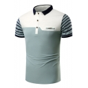 Men's Trend Striped Short Sleeve Three-Button Front Colorblocked Slim Polo Shirt