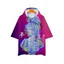 Vaporwave Cool 3D Figure Sculpture Pattern Short Sleeve Hooded Relaxed T-Shirt
