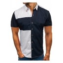 Guys Stylish Two-Tone Colorblocked Short Sleeve Button Down Fitted Shirt