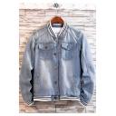 Men's Trendy Rib Stand Collar Striped Hem Long Sleeve Button Front Light Blue Denim Jacket