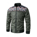 New Stylish Retro Tribal Pattern Stand Collar Long Sleeve Zip Up Slim Bomber Jacket