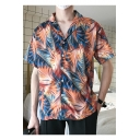 Guys Summer Tropical Leaf Printed Short Sleeve Casual Loose Holiday Camp Shirt