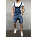 Guys Stylish Distressed Ripped Denim Rompers Shorts Bib Overalls