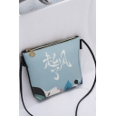 Stylish Figure Chinese Letter Printed Blue Crossbody Purse with Long Strap 17*5*17 CM
