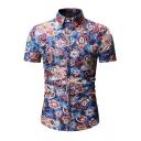 Mens Summer Chic Floral Pattern Basic Short Sleeve Button Up Slim Shirt