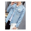 Guys Unique Rib Stand Collar Long Sleeve Slim Fitted Button Down Light Blue Denim Jacket