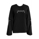 Simple Letter MEYSIKIM Print Patched Long Sleeve Loose Casual Pullover Sweatshirt