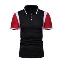 Men's Trendy Colorblock Short Sleeve Lapel Ribbed Collar Contrast Short Sleeve Slim Fit Polo Shirt
